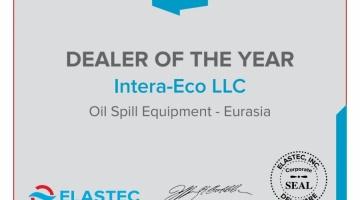 Интера-Эко награждена званием лучший дилер 2019 года компании Эластек